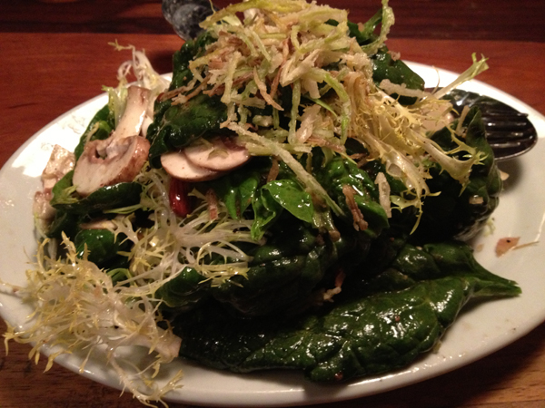 Frisee Spinach Salad
