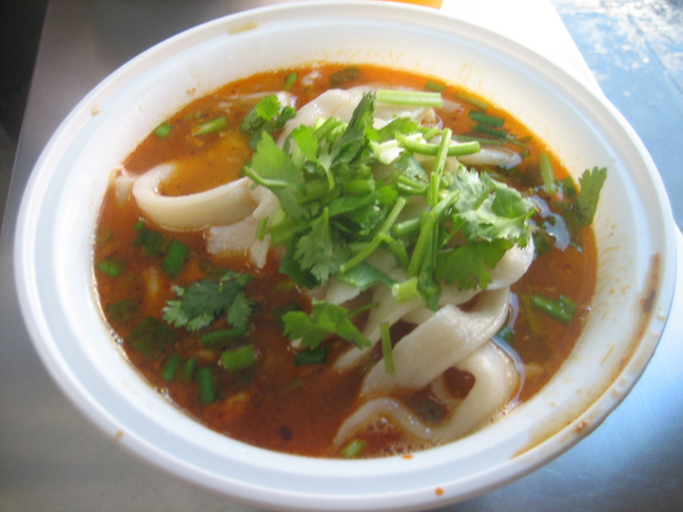 xian-famous-pork-noodles