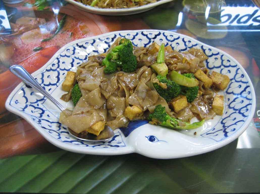 Pad See Ew w/ Tofu