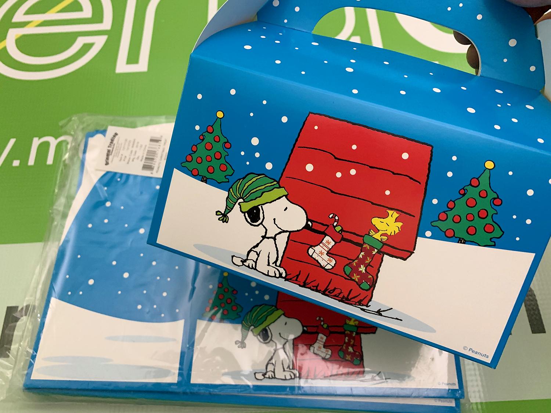 Peanuts Christmas Treat Box (12 Count)